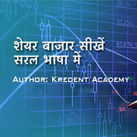 Special Discount on Capital Market Course